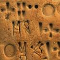 Post thumbnail of 7 sistemas antiguos de escritura que aún no han sido descifrados