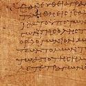 Post Thumbnail of Descubren un Evangelio apócrifo en una colección de papiros egipcios