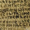 Post Thumbnail of Un papiro del siglo IV menciona que Jesús tuvo una esposa
