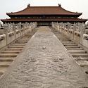Post Thumbnail of China: Piedras de la Ciudad Prohibida fueron transportadas sobre caminos de hielo lubricados
