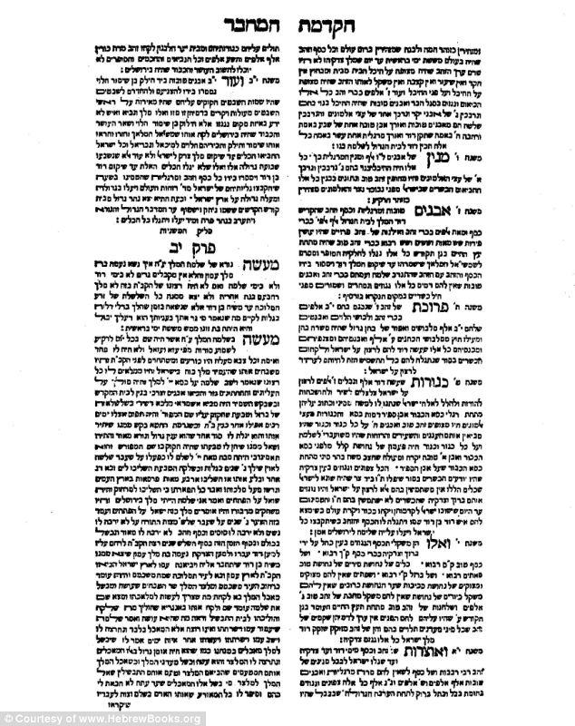Detalle del texto en hebreo que daría pistas sobre el destino de los tesoros del Templo del Rey Salomón.