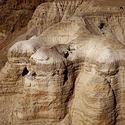Post thumbnail of Revelan nuevos manuscritos pertenecientes a los Rollos del Mar Muerto