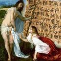 Post Thumbnail of Científicos: El papiro que hace referencia a la esposa de Jesús, es genuino