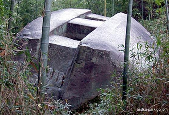La Nave de Piedra de Masuda.