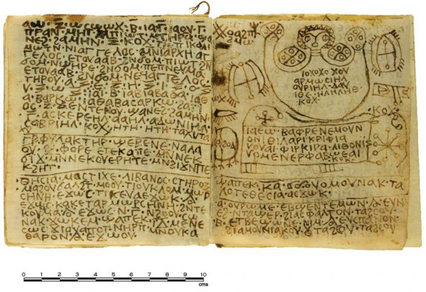 egyptian-codex