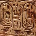 Post Thumbnail of Un arqueólogo halla un sello egipcio de 3.000 años en una web solidaria