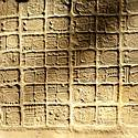Post thumbnail of Guatemala: Descubren paneles de jeroglíficos intactos y una estela de la época maya