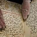 Post thumbnail of Hallan fragmentos de un Corán escrito en los tiempos de Mahoma
