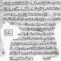 Post Thumbnail of Demuestran que un texto religioso egipcio incluye datos astrofísicos
