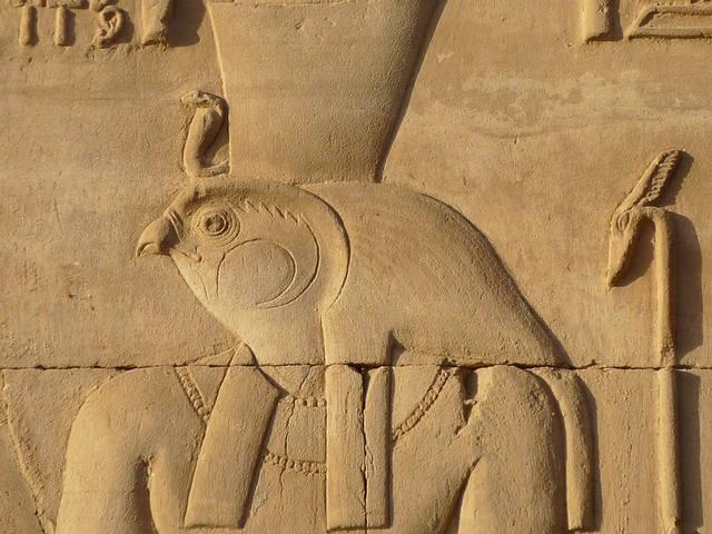 Relieve de Horus, Egipto.