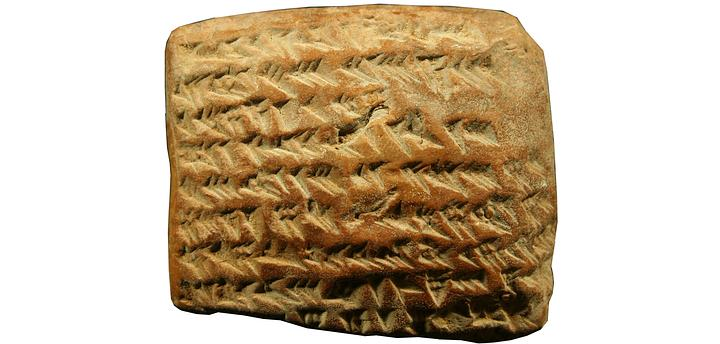 tablilla-jupiter-babilonia