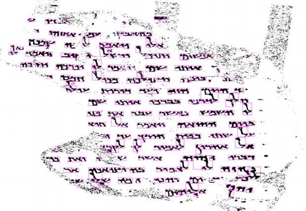 Imagen computarizada que une varios fragmentos de un rollo.