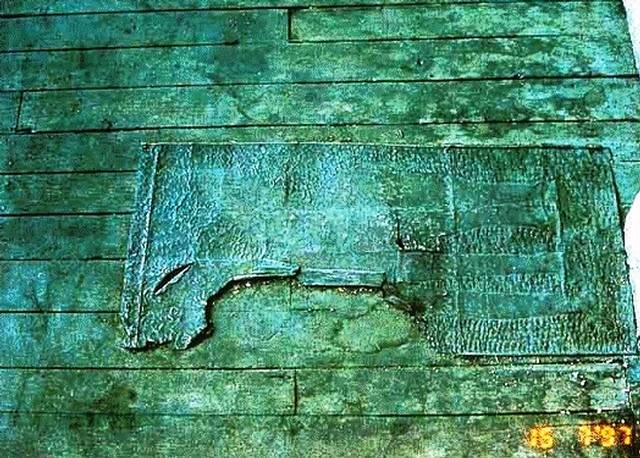 Plancha colocada en el suelo, Iglesia María Auxiliador, Cuenca.