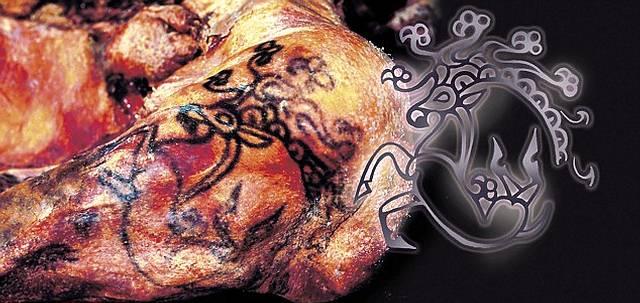 Detalle de uno de los tatuajes de la princesa.