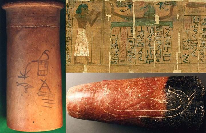 EGIPTO. (Izquierda) MS 200: Jarra de Hor Aha, Alto Egipto, decorada con el nombre de uno de los primeros faraones de la Dinastía I. (Derecha/arriba) MS 1638: Libro de los Muertos, Dinastía 18, Egipto. (Derecha/abajo) MS 2787: Objeto de arcilla con protojeroglíficos de un bote y un remo, periodo Naqada II, 3500-3100 a.C.