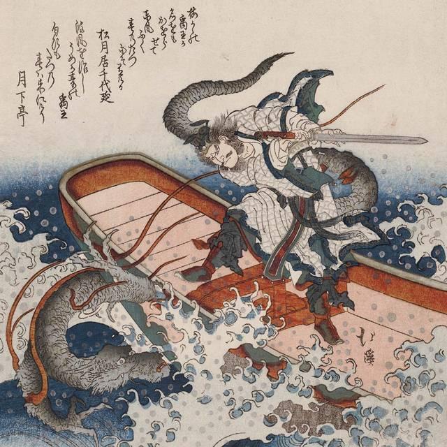 «Algunos poemas y mitos dicen que el Gran Yu tuvo que pedirle ayuda a un dragón y a una tortuga gigante».