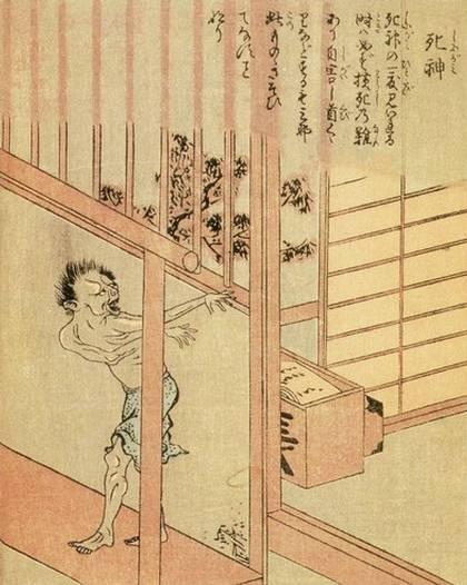 Representación artística de un shinigami en el libro 'Ehon Hyaku Monogatari' (1841).