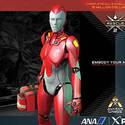 Post thumbnail of Robots permitirán transportar la consciencia humana a cualquier parte del mundo