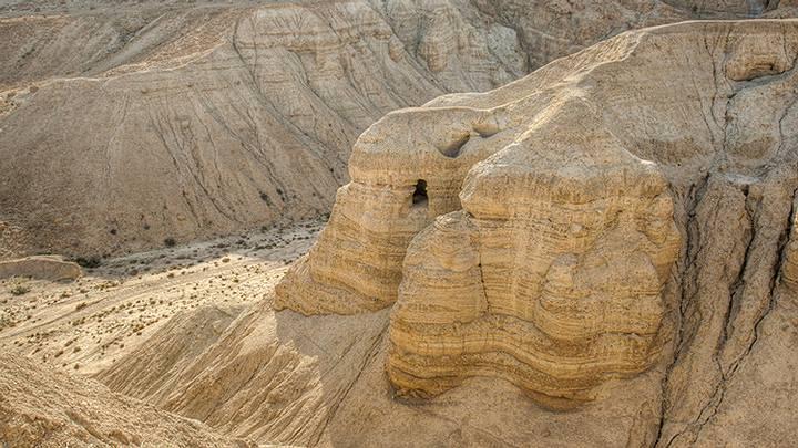 Cuevas de Qumrán, Israel.