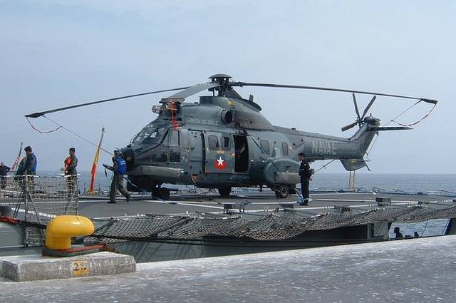 Cougar AS-532.