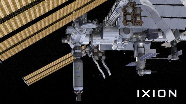 ixion-commercial-space-habitat