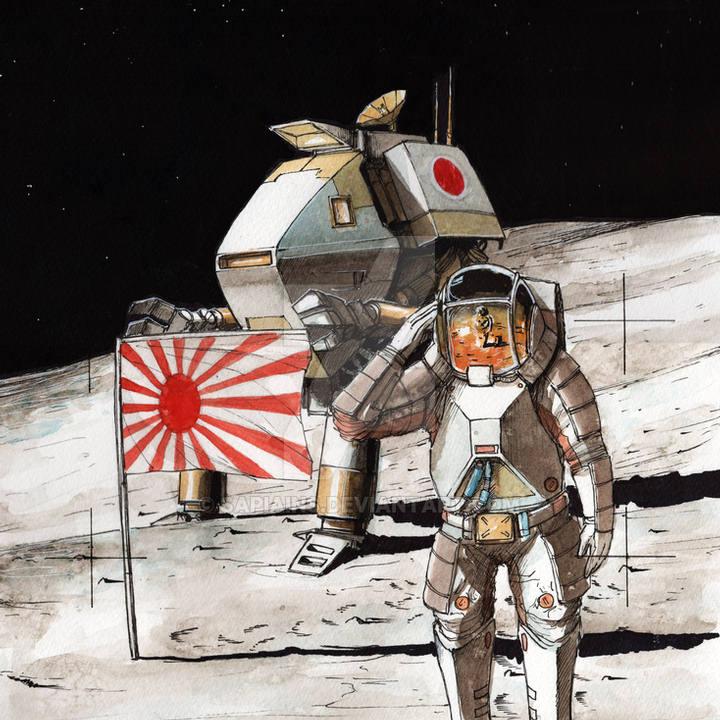 japanese_moon_landing