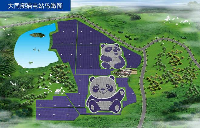 panda-power2