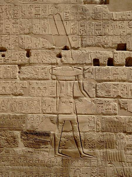 Sheshonq sometiendo a los pueblos enemigos, representado en el templo de Amón en Karnak.