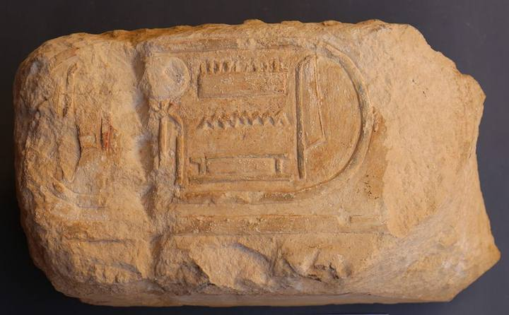 Cartucho de Ramsés II.