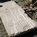 Post thumbnail of Aparece en Turquía la losa de un misterioso sarcófago de hace 1.400 años