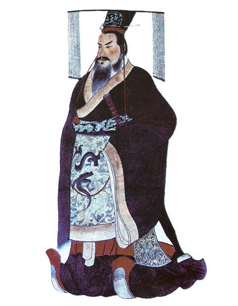 Retrato de Qin Shi Huang.