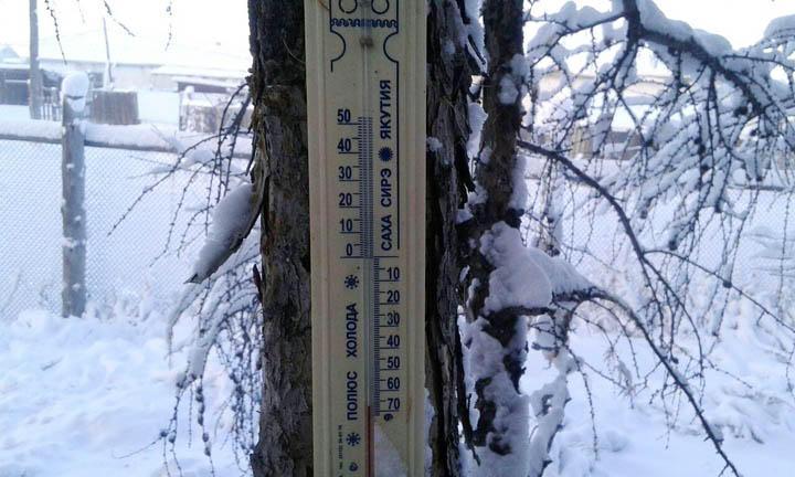 termometro-roto