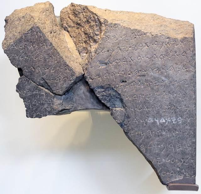 La Estela de Tel Dan descubierta entre 1993 y 1994 en el norte de Israel, es hasta ahora la única mención no-bíblica del rey David. En ella un tal Hazael de Damasco alardea de sus victorias sobre el rey de Israel y su aliado el rey de la «Casa de David».